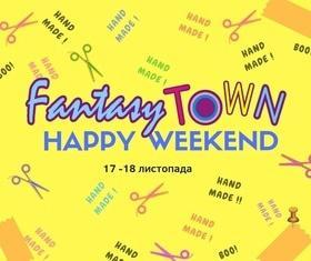 Happy weekend від Fantasy TOWN