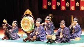 Концерт японских музыкантов