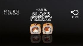 "Black Friday в суши-бар ""Фугу"""