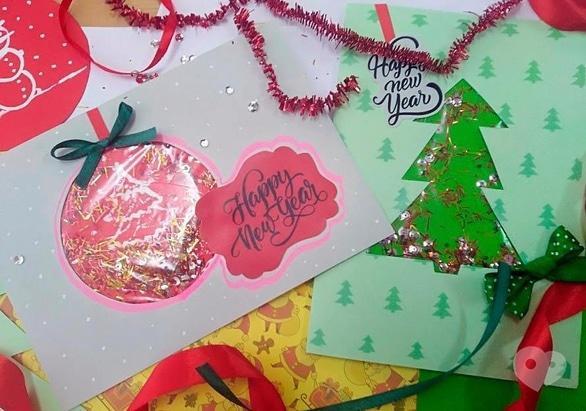Для детей - Мастер-класс 'Новогодняя открытка-шейкер'
