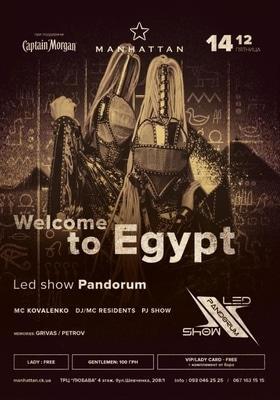 "Вечеринка ""Welcome to Egypt"" в ""MANHATTAN"""