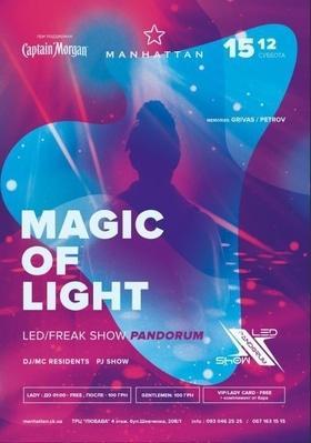 """Вечеринка """"Magic of light"""" в """"MANHATTAN"""""""