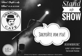 Афиша 'Stand up show в Chaplin's cafe'