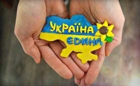 """Тематична екскурсія до Дня Соборності """"Україна єдина"""""""