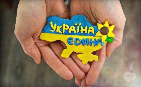 Обучение - Тематическая экскурсия ко Дню Соборности 'Украина единая'