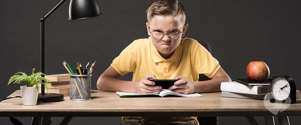 Обучение - Набор на психологический тренинг-интенсив для подростков 'Агрессивность: за и против'