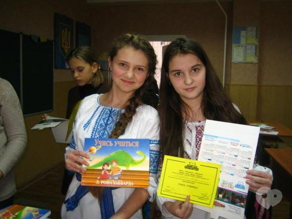Обучение - Зимние каникулы с учебным центром 'ЭВРИКА'