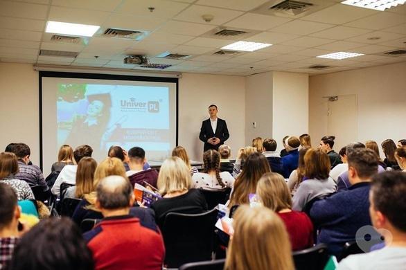 Обучение - Презентация обучения в Польше