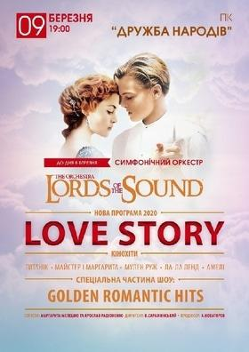 """Концерт - Концерт Lords of the Sound """"Love Story"""""""