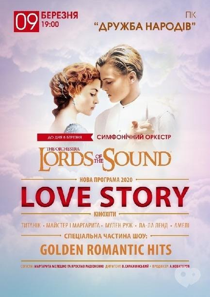 Концерт - Концерт Lords of the Sound 'Love Story'