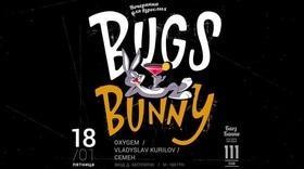 """Вечірка """"Bugs Bunny"""" в """"111 club"""""""