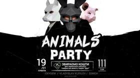 """Вечірка """"Party Animals"""" в """"111 club"""""""