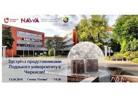 Встреча с представителями государственного ВУЗа Польши – Лодзинского университета