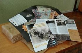 """Карта """"Холокост и нацистская оккупация Черкащины"""" (1941-1944)"""