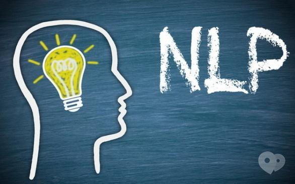 Обучение - Набор на курс 'НЛП за 12 недель'