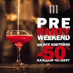 "Вечеринка ""Pre perty weekend"" в ""111 club"""