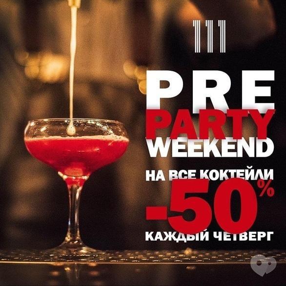 Вечірка - Вечірка 'Pre perty weekend' в '111 club'