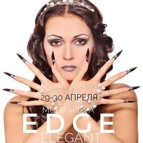 "Набор на курс ""Edge Elegant"""