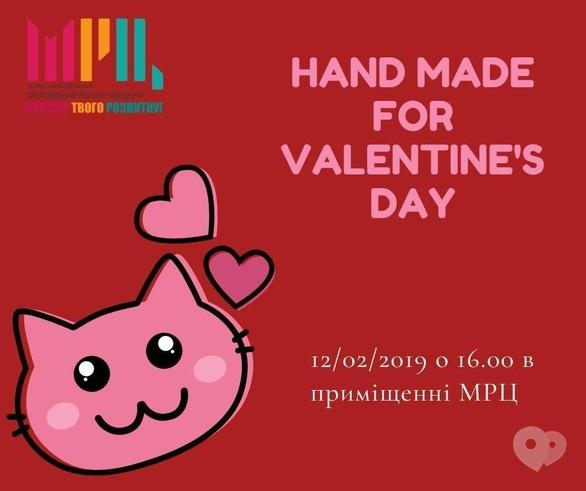 Обучение - Hand Made for Valentine's Day