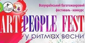 Art People Fest у ритмах весни