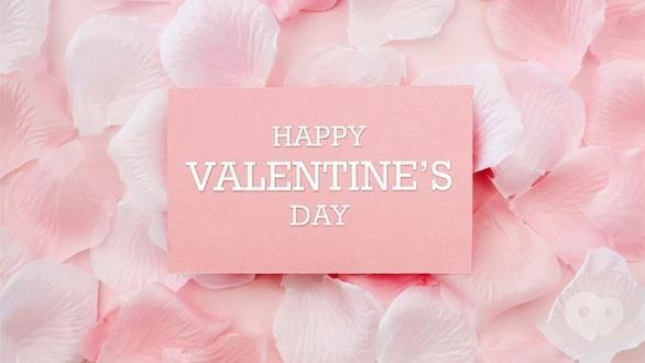 Вечірка - День Закоханих в готельному комплексі 'Селена'