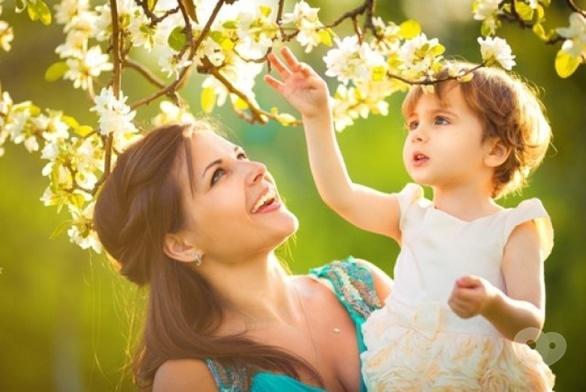 Обучение - Набор участников на курсы 'Успешная и счастливая жизнь моего ребенка'