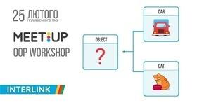 InterLink Meetup: OOP workshop