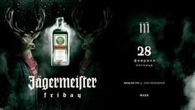 """Вечеринка """"Jagermeister party"""" в """"111 club"""""""
