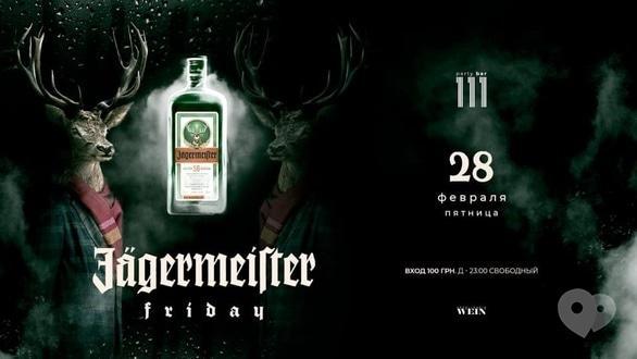 Вечеринка - Вечеринка 'Jagermeister party' в '111 club'