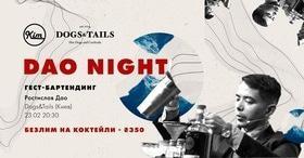 """Вечеринка """"DAO Night"""" в KIM BAR"""