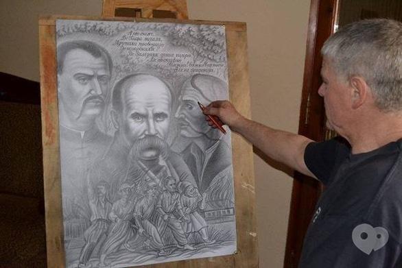 Выставка - Выставка картин Василия Гелетка