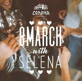 '8 марта' - Вечеринка '8 march with Selena'
