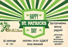"Концерт ""Happy St Patricks day"""