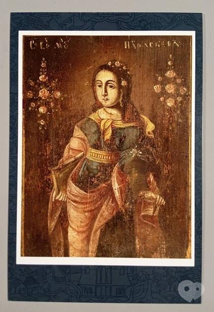 Выставка - Тематическая экскурсия 'Народная икона Средней Надднепрянщины 18-19 ст.'