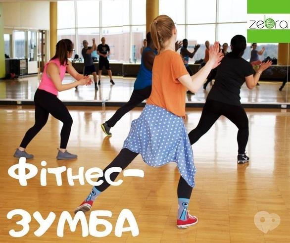 Спорт, отдых - Фитнес Zumba