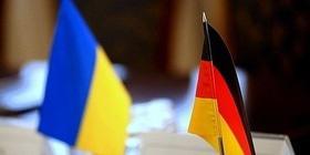 "Семинар-практикум ""Продвижение на рынки Германии и ЕС"""