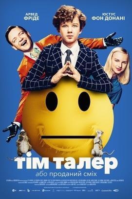 Фильм - Тим Талер, или Проданный смех