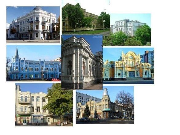 Обучение - Экскурсия под открытым небом 'Архитектурные памятники Черкасского Крещатика