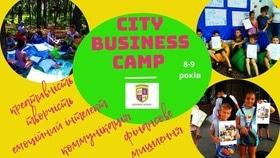 'Літо' - Літній дитячий табір 'City Business Camp'