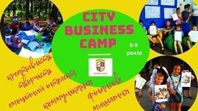 'Літо' - Літній дитячий табір 'City Business Camp' для дітей 8-9 років