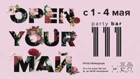 'Маевка' - Вечеринка 'Open your Май' в '111 club'