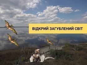 'Маевка' - Поход 'Золотым лабиринтом к Птичьему острову'