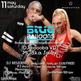 'Маевка' - Вечеринка 'Blue Balloons' в 'Manhattan'