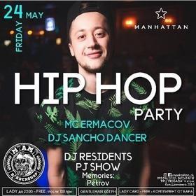 """Вечірка """"Hip hop party"""" в """"Manhattan"""""""