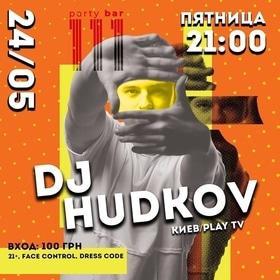 """Вечірка """"DJ Hudkov"""" в """"111 club"""""""