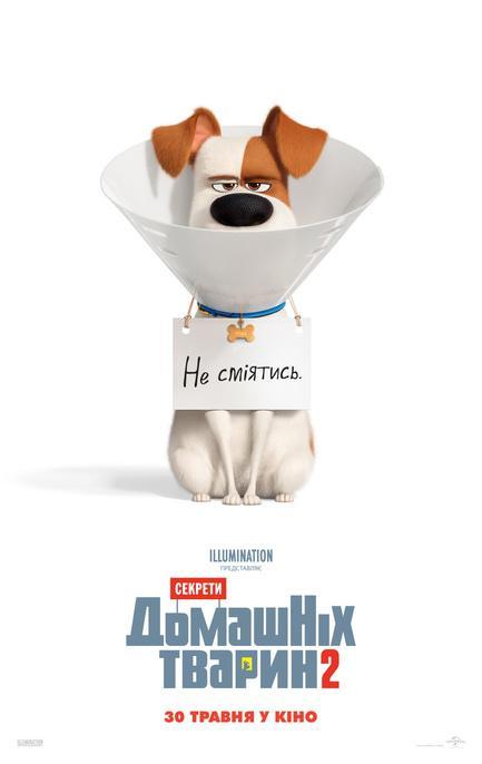 Фильм - Секреты домашних животных 2
