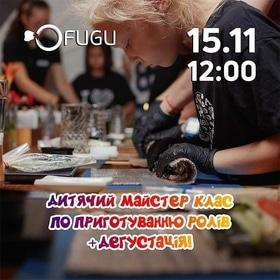 "Детский мастер-класс в суши-бар ""Фугу"""