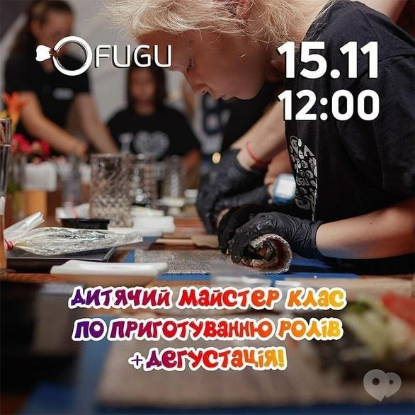 Для детей - Детский мастер-класс в суши-бар 'Фугу'