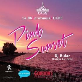 """Вечірка """"Рожевий захід"""" в """"Faro del Porto"""""""