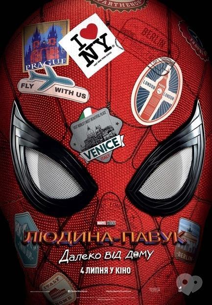 Фільм - Людина-павук: Далеко від дому